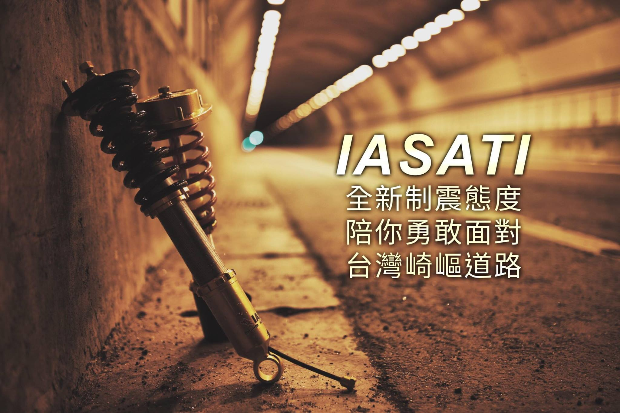 IASATI - Shock Absorber, suspension, Coilovers