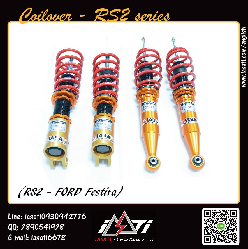 RS2 series Suspension Kit | IASATI|Suspension Kits|Shock Absorbers